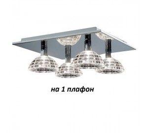 Потолочный светильник 93705 MX93705-1A