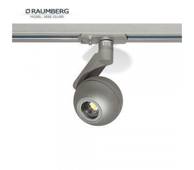 Светильник трековый RAUMBERG 8588 Silver